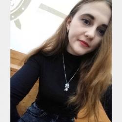 Дёгтева Регина Андреевна