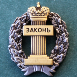 Жабокрик Игорь Леонидович