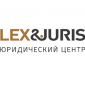 """ООО Юридический Цент """"Лекс Юрис"""""""