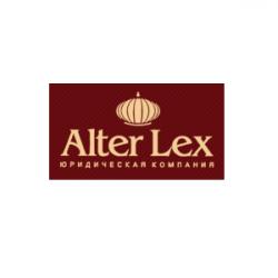 Юридическая компания ALTER LEX