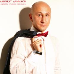 Данилов Алексей Сергеевич