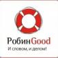 Робин Гуд межрегиональная общественная организация по защите прав потребителей