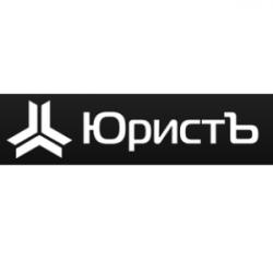 Компания ЮристЪ
