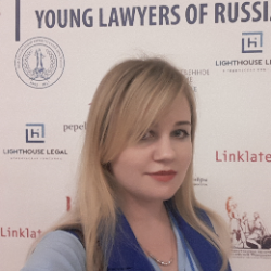 Бусахина Жанна Александровна
