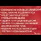Иванова Лика Сергеевна