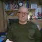 Зубринович Юрий Иванович