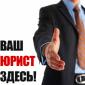 Ткаченко Александр Юрьевич