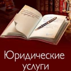 Янина Оксана