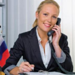 юридическая консультация гражданство рф