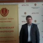 Вихарев Александр Евгеньевич