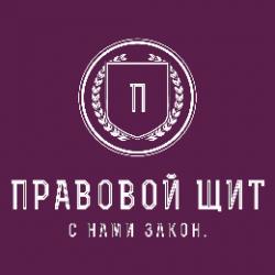 Правовой Щит Владимирович