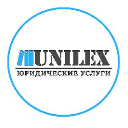 """Центр правовой помощи """"Юнилекс"""""""