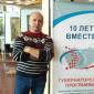Брылёв Сергей Викторович