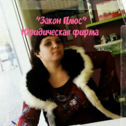 Викуля Викторовн Романова(Капчевская) Викторовна