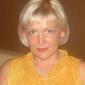 Барнева Ирина Николаевна
