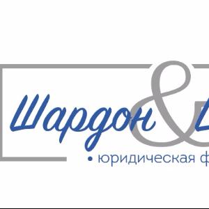 """ООО Шардон и Царева """"Шардон и Царева"""""""