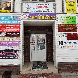 ООО ЮРИДИЧЕСКАЯ КОМПАНИЯ КЛОД