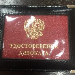 Кипкайлов Евгений Сергеевич