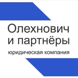 Олехнович Андрей Сергеевич