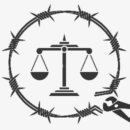 Зона Закона