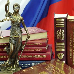 Адвокатская контора №9
