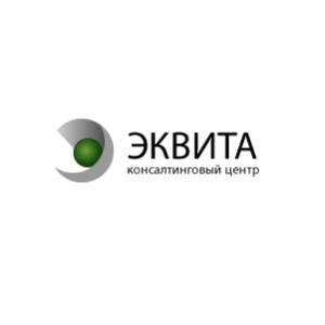 Консалтинговый центр ЭКВИТА
