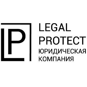 Legal Protect