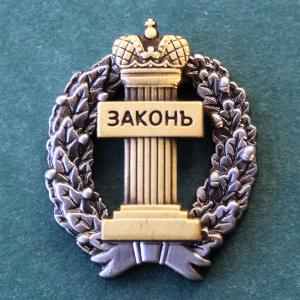 Мосов Андрей Владимирович