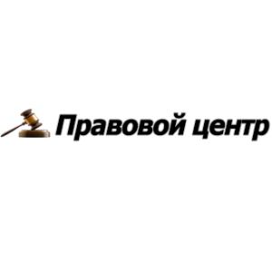 """ООО """"Правовой центр """"Проксимо"""""""