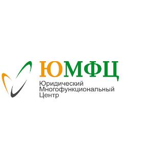 """ООО """"ЮМФЦ"""" - Юридический Многофункциональный Центр"""