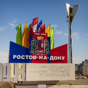 Шмагайло Алексей Витальевич