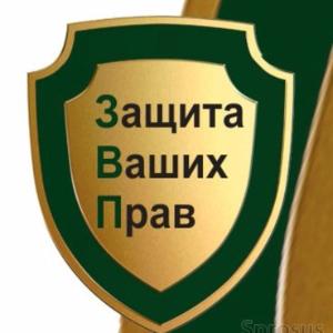 Первая коллегия адвокатов Москва