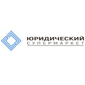 Центр возврата денег - Невский