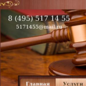 Юридические услуги МТБ