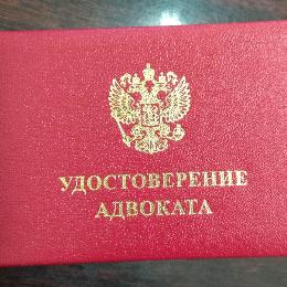 Скобелева Галина