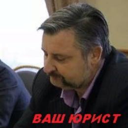 Макаров Валерий Анатольевич