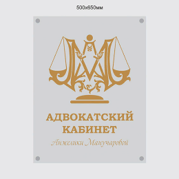 Манучарова Анжелика Григорьевна